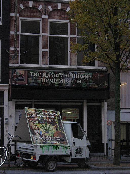Rich Girls Amsterdam