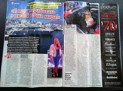 julia travchenko julija travcenko and the article in Kasjauns Otkrito Latvian magazine