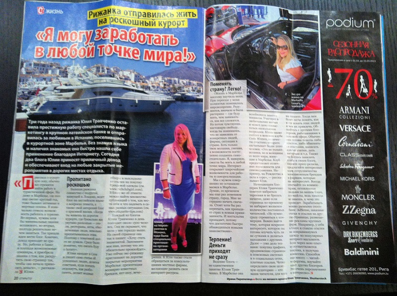 article about the owner of richclubgirl.com Julia Travchenko (Julija Travcenko) in Latvian magazine Otkrito